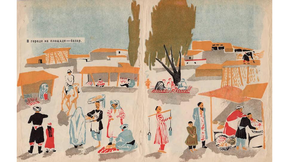 Лидия Жолткевич. Иллюстрация к книге «Узбекистан», 1930