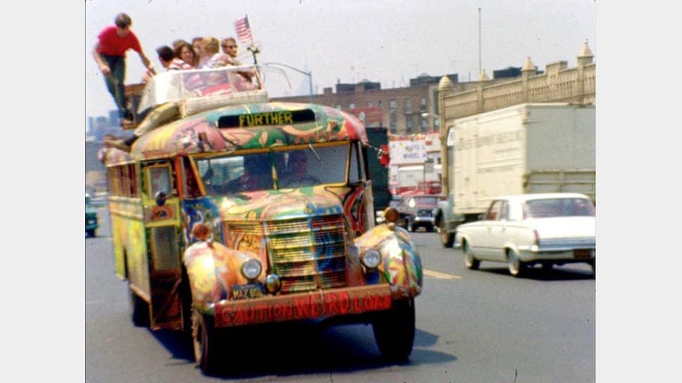 Путешествие «Веселых проказников» в Нью-Йорк, 1964