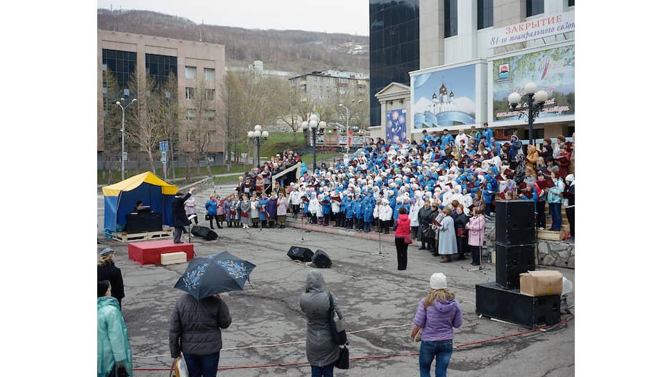Петропавловск-Камчатский, 24 мая 2014