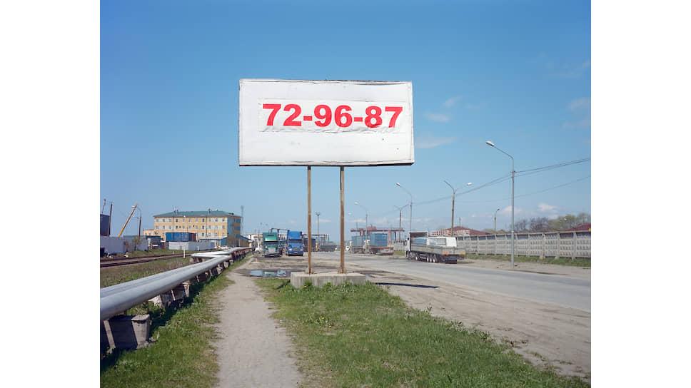 Корсаков, 21 мая 2014