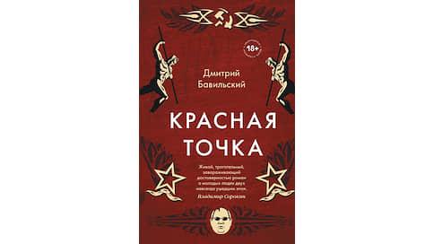 https://www.kommersant.ru/Issues.photo/WEEKEND/2020/031/KMO_086445_09253_1_t219_110816.jpg