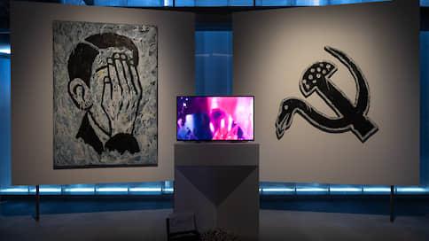 Немосква всех людей  / Анна Толстова о Триеннале в «Гараже», «Немоскве» в Манеже и разных подходах к региональному искусству
