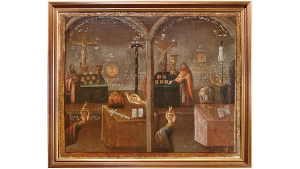 «Спор о вере». Неизвестный художник, XVIIIвек