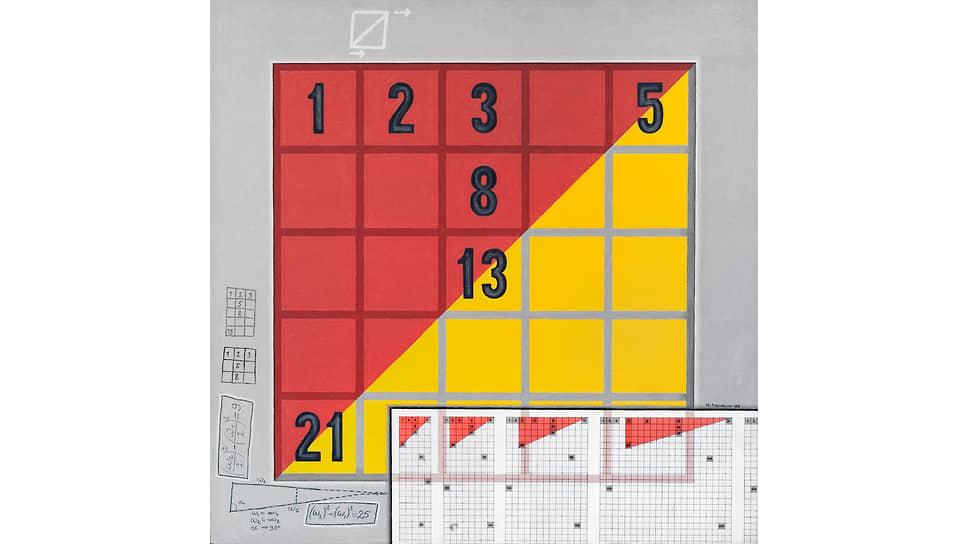 «Геометрическая единица ряда Фибоначчи», 2001