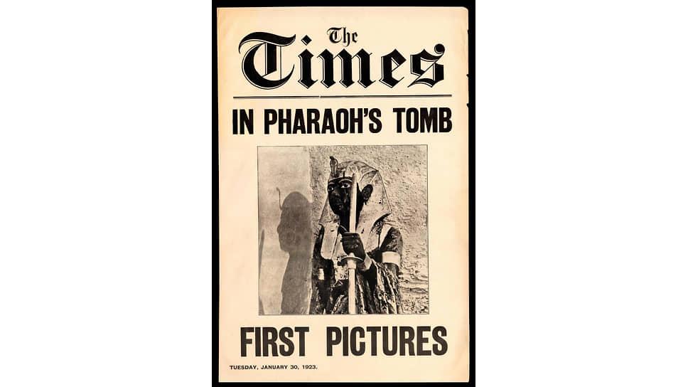 The Times, 30января 1923