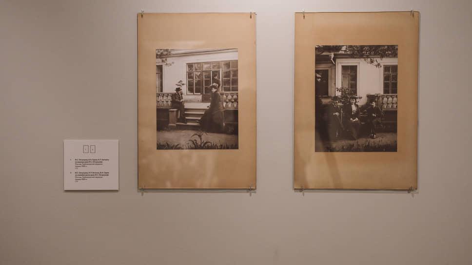 Илья Остроухов, Василий Серов, Александра Боткина на веранде дома Ильи Остроухова в Трубниковском переулке, начало 1900-х
