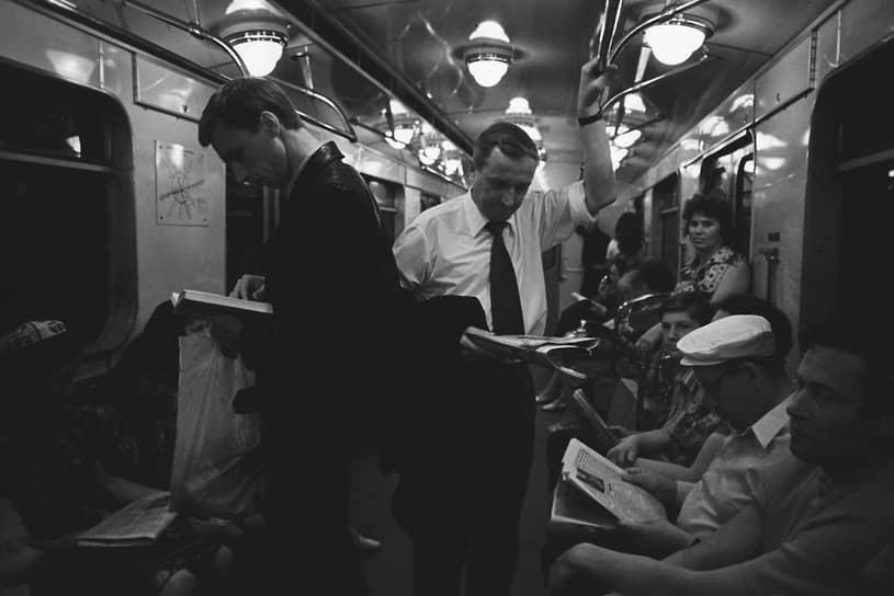 Московское метро, 1972