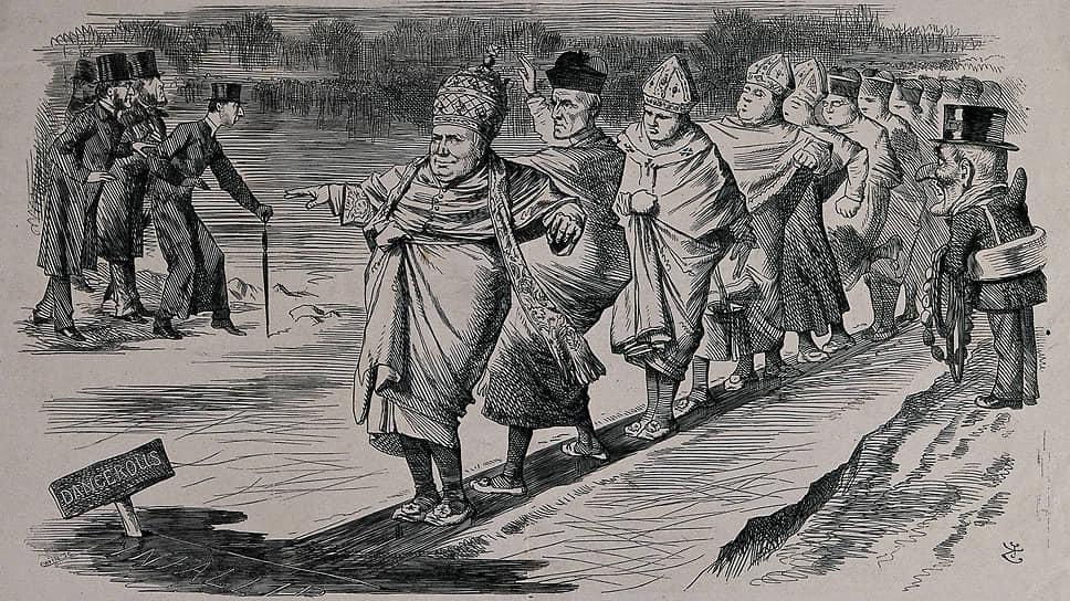 Джозеф Суэйн. «Папа ПийIX ведет своих кардиналов по деревянной доске, поставленной на льду, под наблюдением мистера Панча», 1869