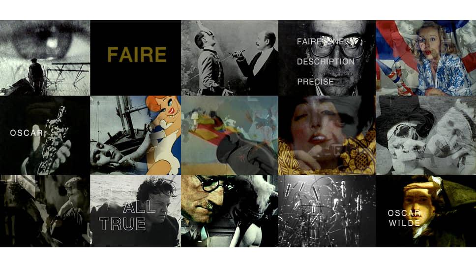 «История(и) кино», 1988