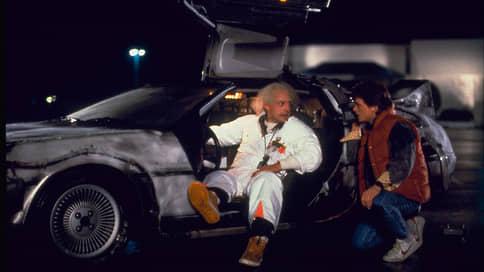 Рок и Марти  / Василий Степанов о том, почему мы все еще смотрим и за что любим «Назад в будущее»