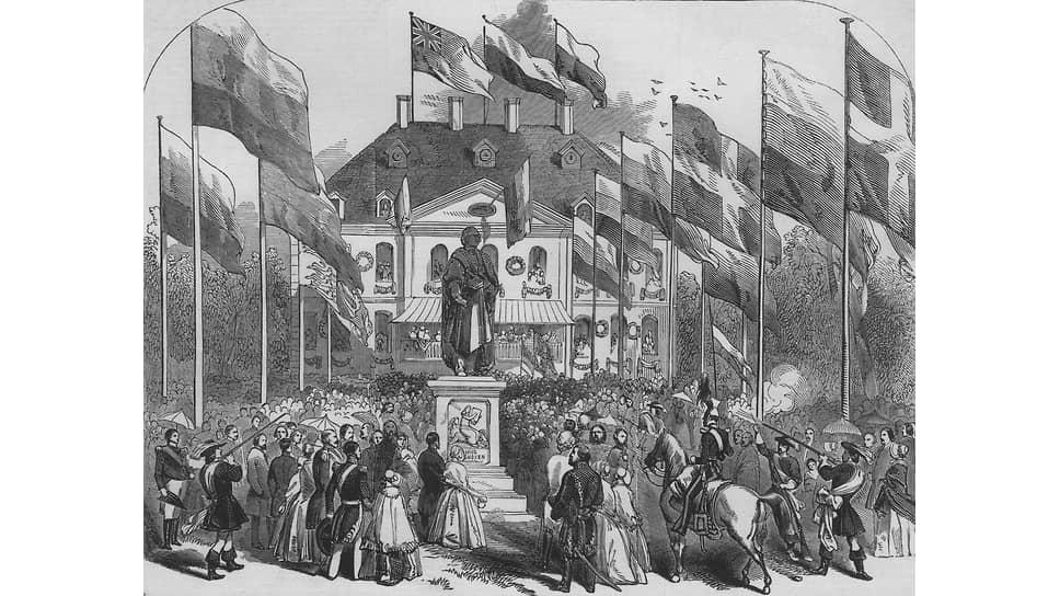 Открытие статуи Бетховена в Бонне, 1845