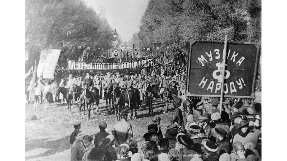 Празднование второй годовщины Октябрьской революции, Ташкент, 1919