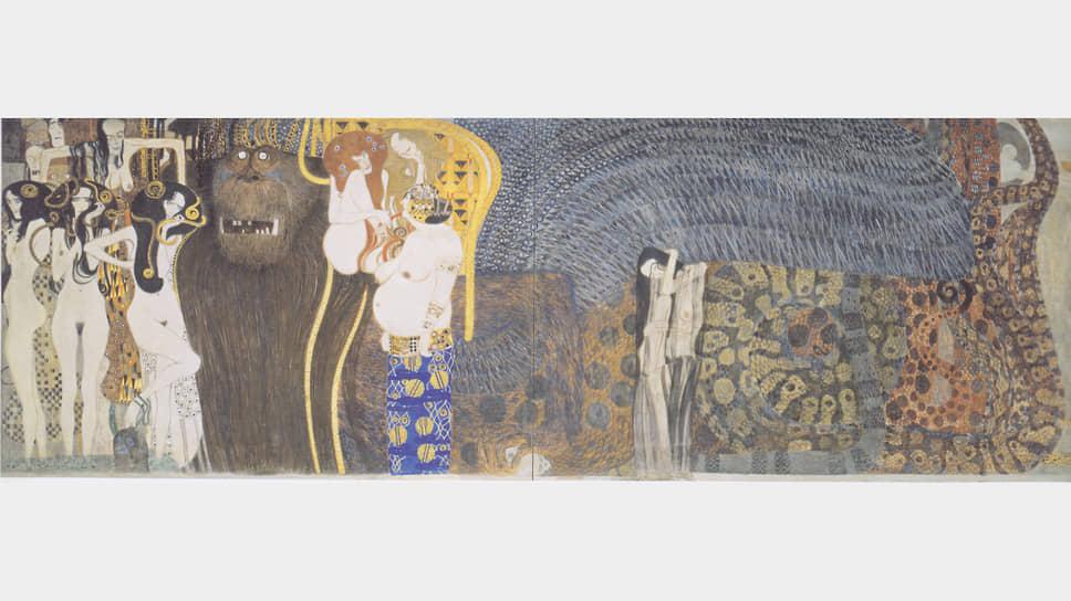 Густав Климт. «Бетховенский фриз», 1902