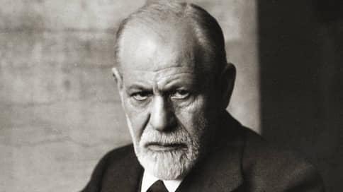 «Если хочешь вынести жизнь, готовься к смерти»  / Зигмунд Фрейд о том, почему человек не очень предназначен для счастья
