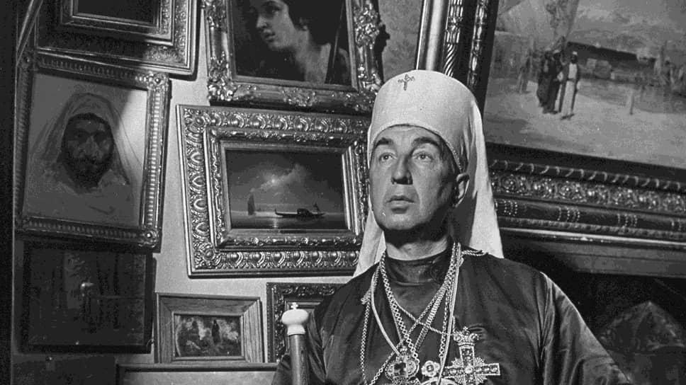 О. Александр Введенский, 1941