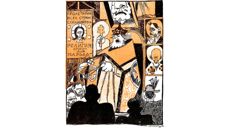 Иван Малютин. Карикатура на «красную церковь». Иллюстрация из журнала «Крокодил», 1923