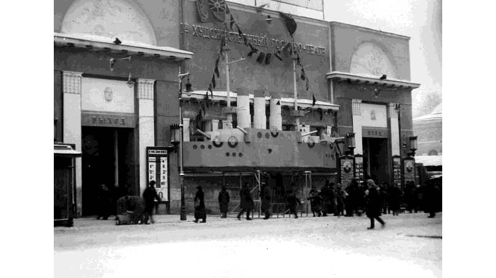 """Кинотеатр """"Художественный"""", украшенный к премьере """"Броненосца """"Потемкин"""""""", 1926"""