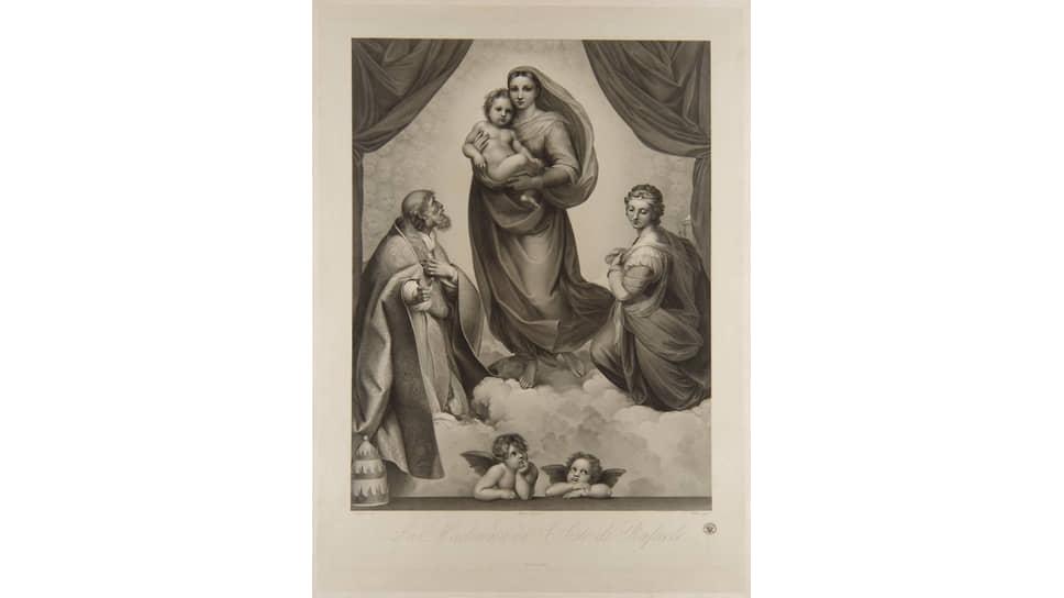 Иоганн Фридрих Вильгельм Мюллер. Гравюра по «Сикстинской мадонне» Рафаэля, 1816