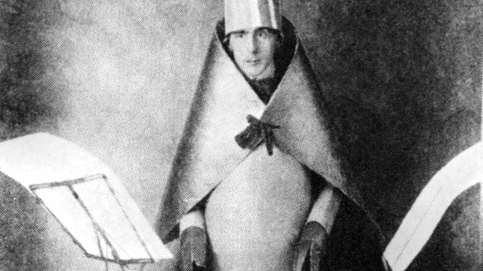 Хуго Балль перед выступлением в «Кабаре Вольтер», 1916