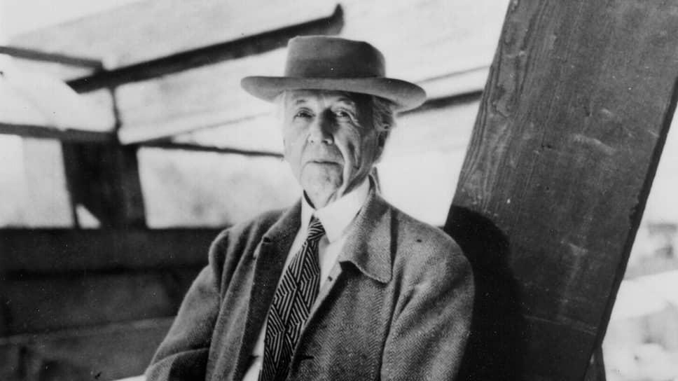 Фрэнк Ллойд Райт (1867–1959), великий американский архитектор, создатель «органической архитектуры», приверженец открытого плана