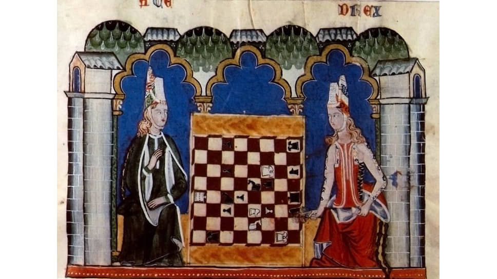 Иллюстрация из «Книги игр», Испания, 1283