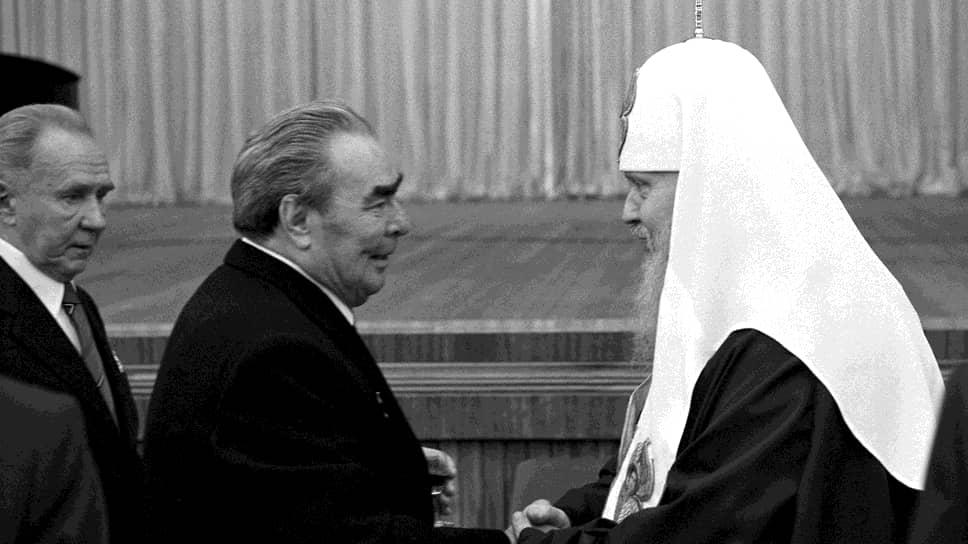 Леонид Брежнев и патриарх Пимен на приеме по случаю 60-й годовщины Октябрьской революции, 1977