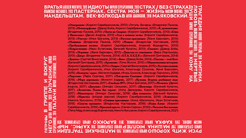 Живые души  / «Гоголь-центр»: портрет театра на фоне перемен