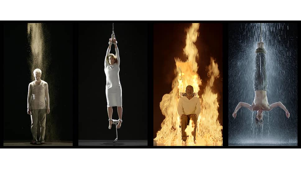 Из серии «Мученики». Слева направо: «Мученик земли», «Мученик воздуха», «Мученик огня», «Мученик воды», 2014