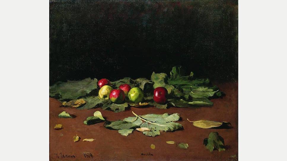 Илья Репин. «Яблоки и листья», 1879