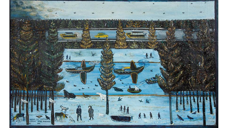 «Весна на Крайнем Севере», 1992