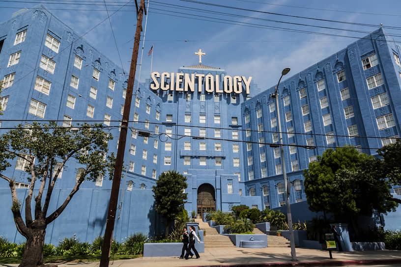 Здание церкви сайентологии в Лос-Анджелесе