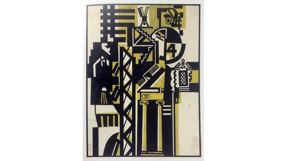 Владимир Кринский. Композиция «Старое и новое», 1920-е. Музей Москвы