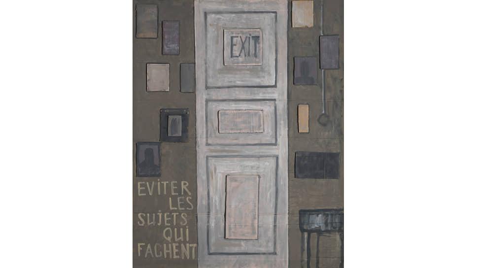 Михаил Рогинский. «Без названия (Exit)», 1989–1990