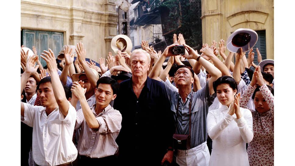 «Тихий американец». Режиссер Филлип Нойс, 2001