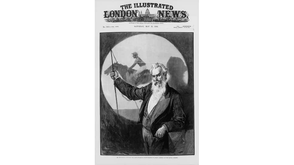 Иллюстрация из London News. Эдвард Мейбридж демонстрирует публике результаты своих опытов, 1889