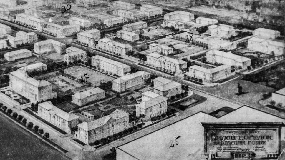 Институт «Гипрогор». Проект жилого поселка Красная Горка в Новосибирске, 1930-егоды