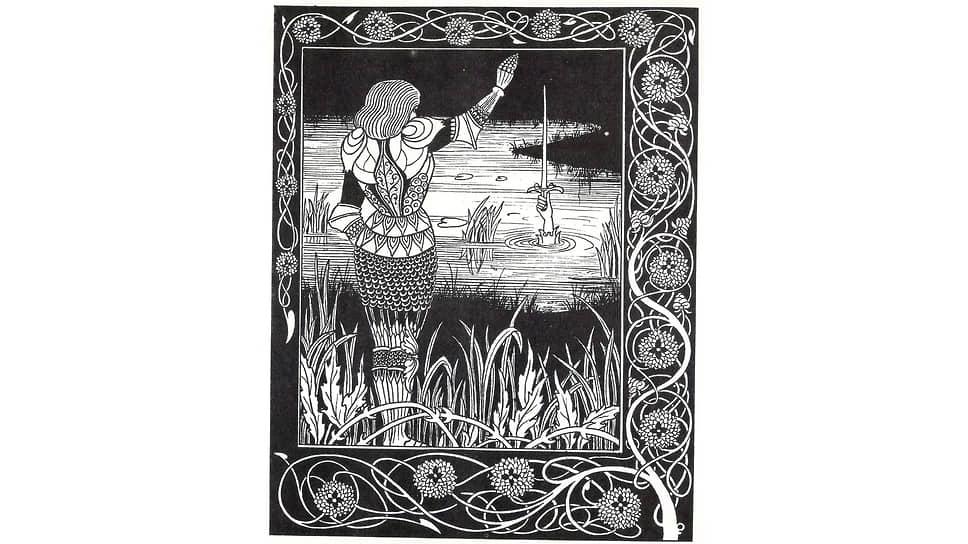 Обри Бердслей. Из цикла иллюстраций к «Смерти Артура» Томаса Мэлори, 1893