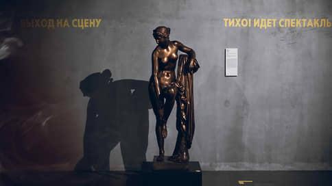 Театр оперы и света  / Анна Толстова о русской классической скульптуре и «(Не)подвижности»