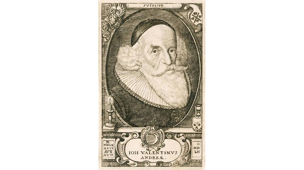 Портрет Иоганна Валентина Андреа. Неизвестный художник, начало XVIIвека