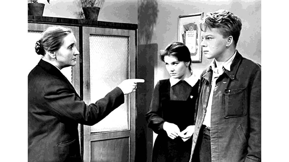 «А если это любовь?». Режиссер Юлий Райзман, 1961