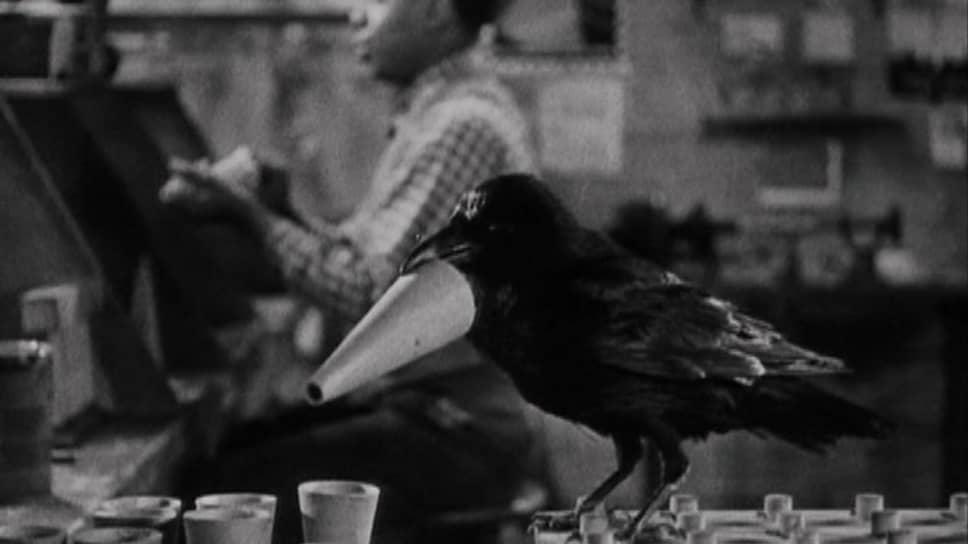 «Эта прекрасная жизнь». Режиссер Фрэнк Капра, 1946