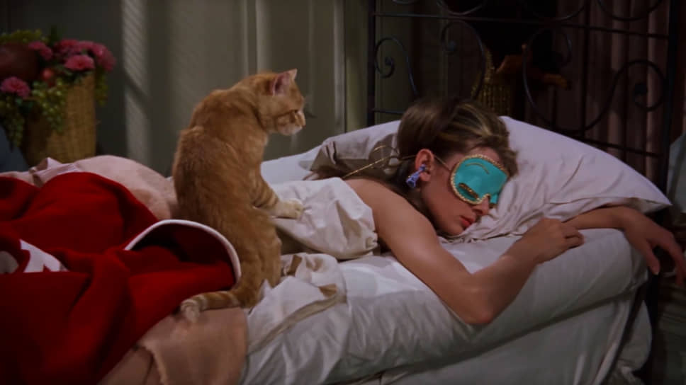 «Завтрак у Тиффани». Режиссер Блейк Эдвардс, 1961