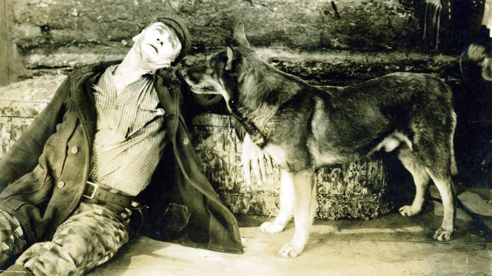 «Земля серебряной лисы». Режиссер Рэй Энрайт, 1928