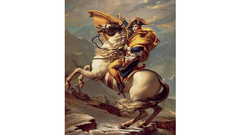 Пред кем унизились цари?  / Каким мы представляем Наполеона и откуда это  взялось