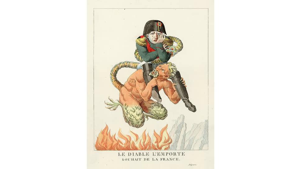«Дьявол его возьми». Французская карикатура, 1815