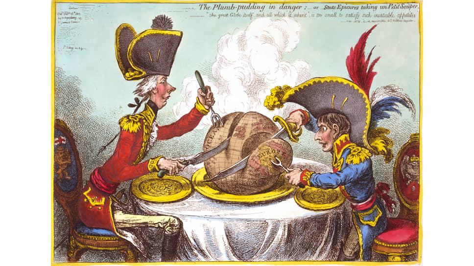 Джеймс Гилрей. «Пудинг в опасности», 1805