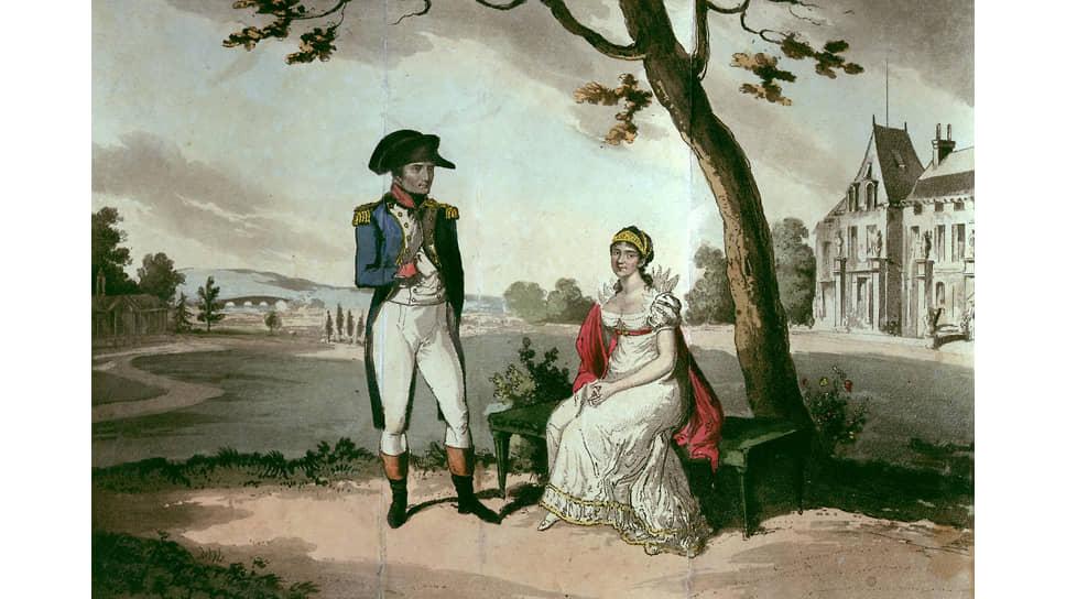 «Наполеон и Жозефина». Иллюстрация к «Жизни Наполеона Бонапарта» Уильяма Генри Айрленда, 1824