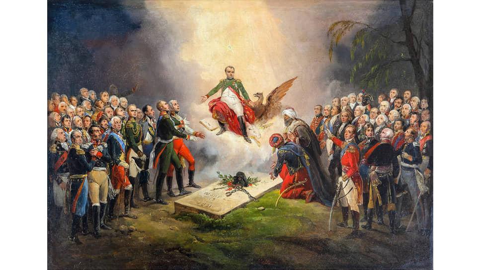 Альбрехт Адам. «Апофеоз Наполеона», 1824