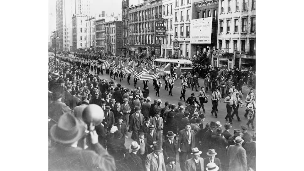 Парад «Германо-американского союза» в Нью-Йорке, 1939