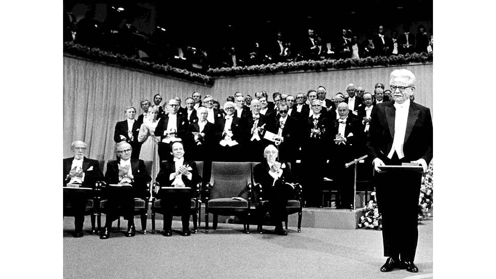 Элиас Канетти на вручении Нобелевской премии, 1981